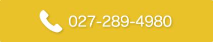 tel:027-289-4980