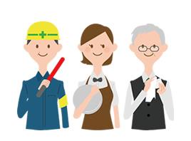 通勤時や業務中の損傷は労災保険となります