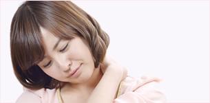 肩こり・腰痛専門プログラム