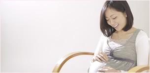 産前・産後プログラム